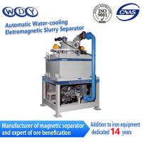 Wholesale Ore Benefication High Intensity Magnetic Separator Machine With Automatic Water Cooling from china suppliers