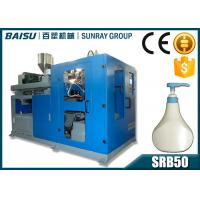 Wholesale Spray Bottle Automatic Extrusion Blow Molding Machine Reasonable Runner Design SRB50-1 from china suppliers