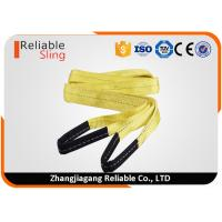 Wholesale WSTDA Standard 2 Ply Polyester Webbing Sling Light Weight Eye Slings from china suppliers