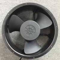 Buy cheap 980CFM axial cooling fan 254 x 89 mm, 24V 48V DC waterproof ventilation metal fan for industrial use from wholesalers