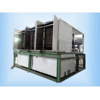 Wholesale 20 Tons / Day Industrial Ice PlateMachine Energy Saving For Concrete Mixing from china suppliers
