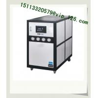 Wholesale -25℃ Low Temperature Water Chiller For Thailand from china suppliers