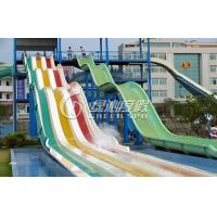 Wholesale Rainbow Multi Lane Racing Fiberglass Water Slides for Aqua Park Equipment 110m length from china suppliers