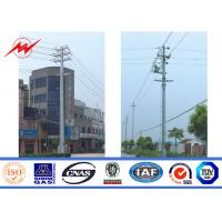 Wholesale 30KN 220KV Galvanized Electric Power Pole , 22M Q345 Steel Power Pole ISO 9001 from china suppliers