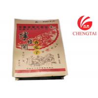 Wholesale Snack Use Eco - Friendly Heat Sealed Paper Bag Packaging Free Standing from china suppliers