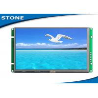 Wholesale Multi touch 12V 7 TFT LCD Module 300 cd / m2 , custom lcd module from china suppliers