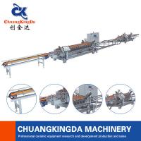 Quality Automatic porcelain ceramic tile squaring and chamfering machinery, square chamfer machine for sale