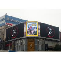 Wholesale Outdoor IP65 RGB Full Color Synchronous P10 Flexible LED Screens For Advertising Display from china suppliers