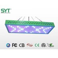 Wholesale High Efficiency 680w Agriculture LED Lights For Growing Plants Full Spectrum UV - IR from china suppliers