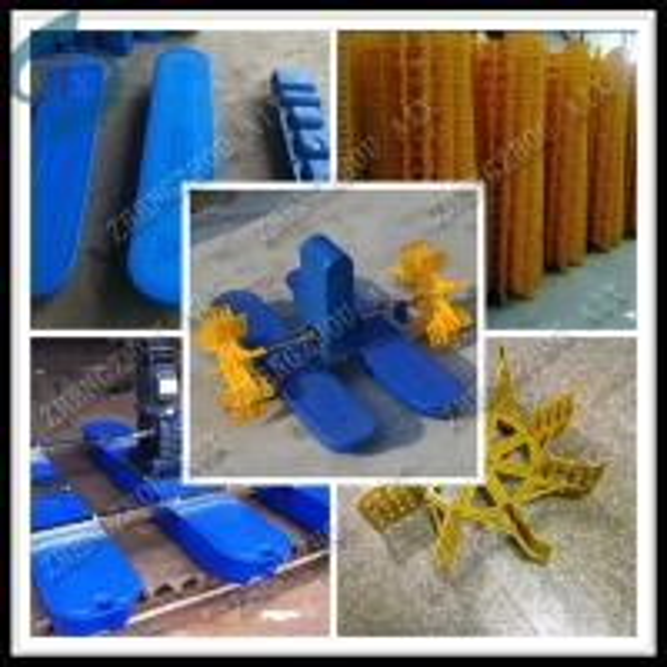 Aquaculture Water Wheel Pond Aerator Of Item 101018646