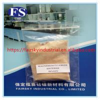Quality Magnesium Fluoride Sintered(Fairsky) mainly used on the flux-cored wire& for sale