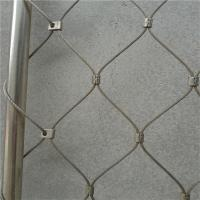 Wholesale X-tend Stainless Steel Cable Mesh from china suppliers