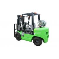 Wholesale China Best Choice FY30T LPG forklift 3.0t, GQ-4Y engine from TOYOTA, hydraulic transmission, Impco LPG system, VM300, LF from china suppliers