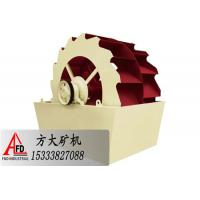 Wholesale China high quality sand washing machine for sale in low price with CE and ISO from china suppliers