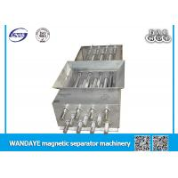 Wholesale Iron Removal Permanent Magnetic Separator Large Capacity 4 Leveis from china suppliers