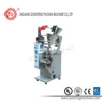 Wholesale Computer Controlled Automatic Powder Packing Machine Capacity 30 - 55 Bags / Minutes from china suppliers