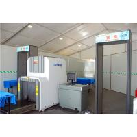 Wholesale Intelligent Archway Metal Detector 4.3 Inch LCD Screen Inspection Door from china suppliers