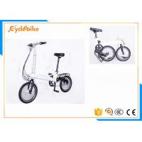 Wholesale 16 Inch Electric Folding Bike / Lightweight Folding Bike For Road from china suppliers