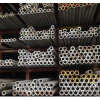 Wholesale JIS EN / DIN Astm Stainless Steel Pipe 316L 201 For Sanitary Fittings from china suppliers