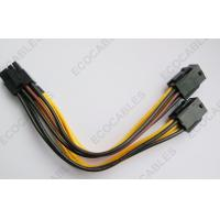 Wholesale Power Connection Electrical Wire Harness , PVC Electric Fan Wiring Looms from china suppliers