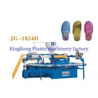 Wholesale PVC Air Blowing Slipper Making Machine For Single Color Women Mens Slipper from china suppliers