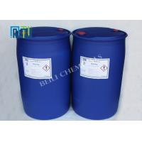 Wholesale 96.0% Purity Cross Linking Agents TATM  Effective Sensitizer from china suppliers