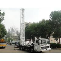 Wholesale BZC350ACZ Truck Mounted Water Well Drilling Rig Depth 300M Drilling Hole Diameter 500MM from china suppliers