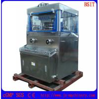 Wholesale Bright Shien Co-ZPW-25 Effervescent Tablet Press Equipment for pharmaceutical industry from china suppliers