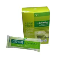 Wholesale Gastric Nutritional Dietary Supplement L Carnitine Milk Shake for Meal Replacement from china suppliers