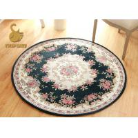Wholesale Decorative Custom Round Rugs Modern Persian Carpets For Indoor Outdoor from china suppliers