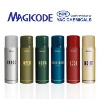 Wholesale Long Lasting Perfume Body Deodorant Spray 150ML for Men from china suppliers
