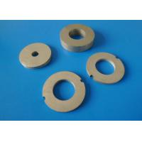 Wholesale Rare Earth Samarium Cobalt Magnet  from china suppliers