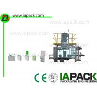 Wholesale 6Kw  220V  50Hz Secondary Packaging Machine Bag Given with PP PE Film from china suppliers