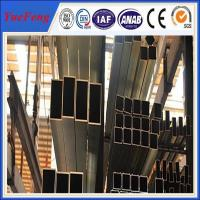 Wholesale Top aluminium pipe manufacturers with hundred sizes of anodized aluminium tube from china suppliers