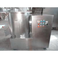 Wholesale SS 304 Explosion Proof High Speed Mixer Granulator With GMP 1 Year Warranty from china suppliers