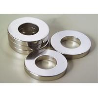 Wholesale High Precision Rare Earth Circle Neo NdFeb Permanent Magnets Thickness Magnetized from china suppliers