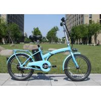 Wholesale 250W PAS Electric Bike / Electric Folding Bikes with Lithium Battery from china suppliers