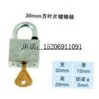 Wholesale The 30 blade chrome lock from china suppliers
