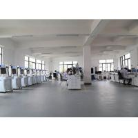 Wuhan HAE Technology Co., Ltd.