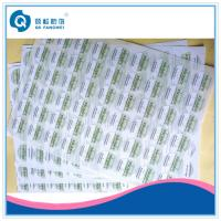 Wholesale Printable Thermal Barcode Paper Labels , Jewelry Barcode Security Labels from china suppliers
