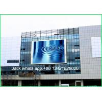 Wholesale Colorful HD LED Display Screen  , Outdoor LED Advertising Board P8 SMD 3535 from china suppliers
