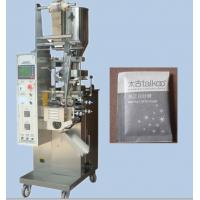 Wholesale autoamtic sugar sachet packaging machinery from china suppliers