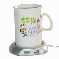 Wholesale Promotional USB Hub Mug Warmer, Use Insulation Material, Prevents Burns, Various Colors Available from china suppliers