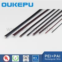 Buy cheap China supplier rectangular enameled copepr wire,rectangualr winding wire,rectangular magnet wire from wholesalers