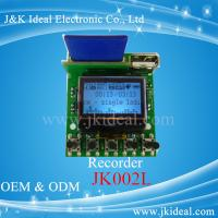 Wholesale JK002L LCD usb sd fm wma wav mp3 aux recorder mp3 player module from china suppliers