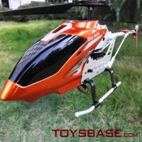 Wholesale 3CH 3 Channel R_C Remote Radio Control RC Gyro Helicopter Gyro Toy (RPC113609) from china suppliers