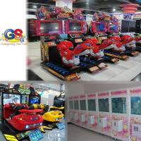 Guangzhou Guangsheng Game and Amusement Co., Ltd.