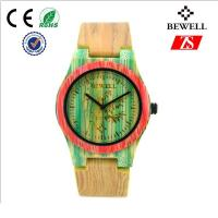 Wholesale Wooden Wrist Watch With Leather Band from china suppliers
