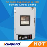 Wholesale Uv Aging Test Chamber With Balance Temperature Humidity Control Chamber KJ-2020 from china suppliers