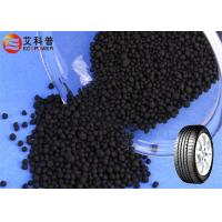Wholesale Silane Coupling Agent TS - 69C 50% TS 69 And 50% Carbon Black Solid Admixture Black small pellet from china suppliers